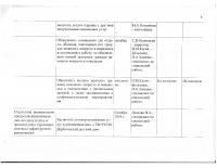 plan po ustran 2019-page-004