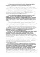 akt-013