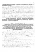 koldogovor 2019-07