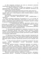 koldogovor 2019-08
