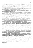 koldogovor 2019-15